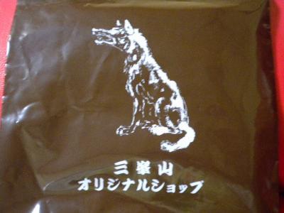 三峯神社オリジナル袋