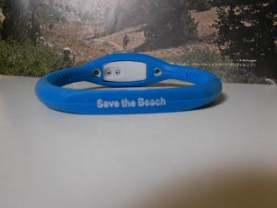 save tha beach