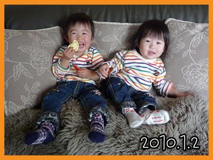 2010 01 02 お正月4 blog01のコピー