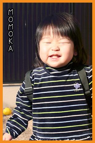 2010 01 04 momoka blog02のコピー