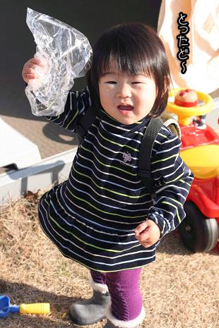 2010 01 04 momoka撮影2 blog02のコピー
