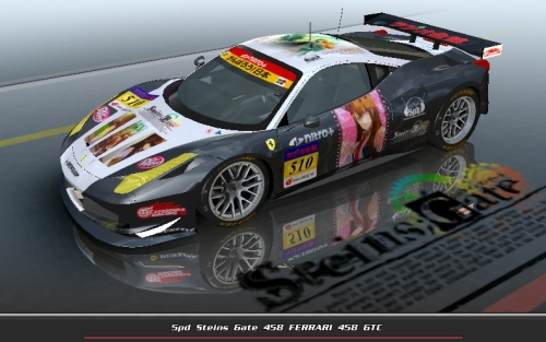 SG 458 GT300