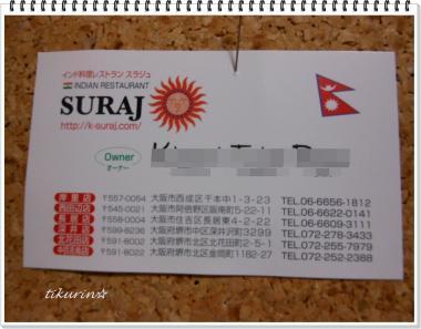 DSCN9760_convert_20111106220351.jpg