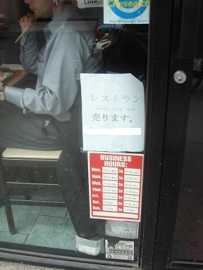 NY.Jan.2010 052