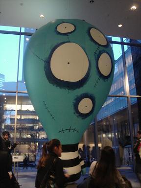 NY.Jan.2010 089