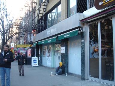 NY.Feb.2010 044