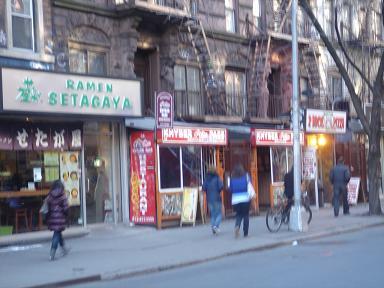 NY.Feb.2010 043