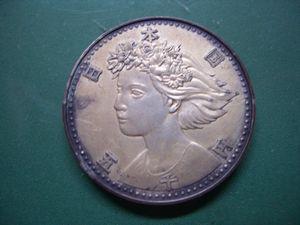 5000円玉2