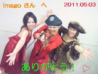 moblog_4f6b28d7.jpg