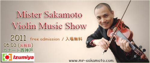 sakamoto5.jpg