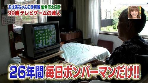 gameoi.jpg