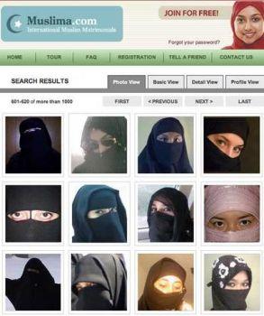 islamdunk.jpg