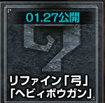 20120114001.png