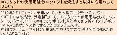 20120114005.png
