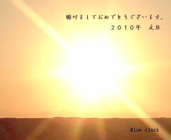 20100101184515のコピー