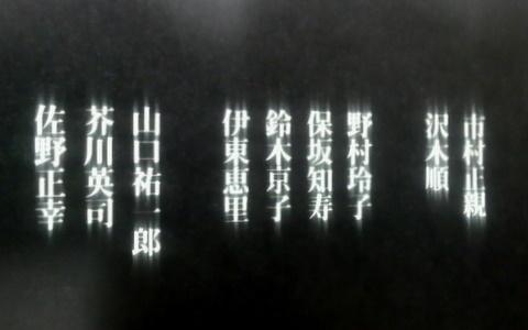 2013101015030001.jpg