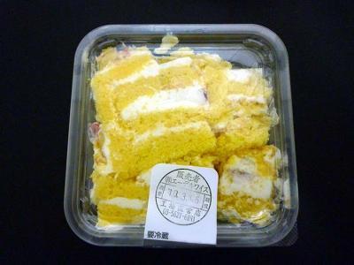 ロールケーキの端っこ