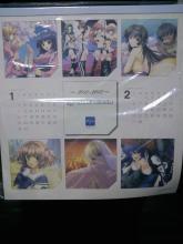 大判スクールカレンダー