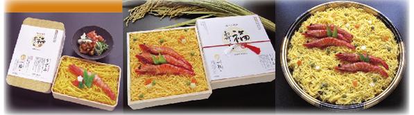福山市名物 うずみ寿司