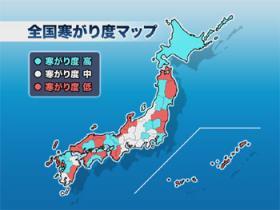 全国寒がり度マップ