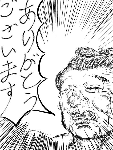感謝用01