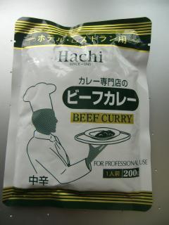 ビーフカレーホテルレストラン用[中辛](ハチ食品)