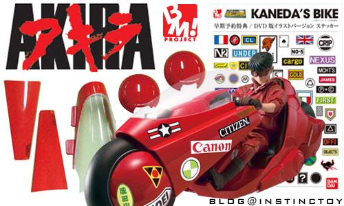 blogtop-kaneda-bike-tokuten.jpg