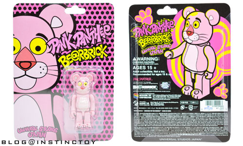 blogtop-pinkpanther-bear.jpg