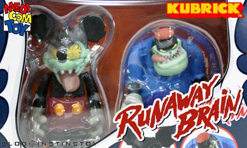 blogtop-runaway-kub-set.jpg