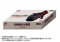 kanedabike22.jpg