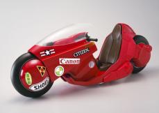 kanedabike9.jpg