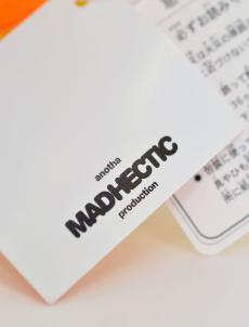madahectic-kaws-fc-12.jpg