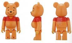 pooh-piglet-set-07.jpg