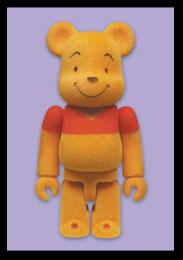 pooh-piglet-set-08.jpg