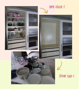食器棚 収納 うつわ