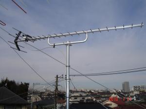 地上デジタル放送受信アンテナ