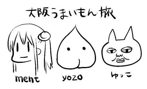 レポ漫画00