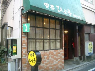 kamiyama4.jpg
