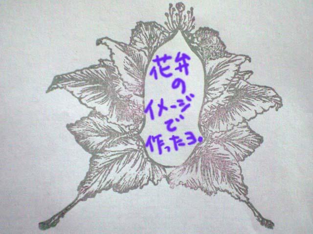 花弁のフレーム