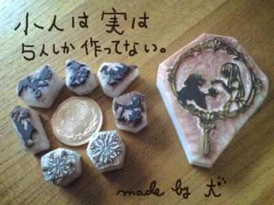 シルエット絵白雪姫・原版