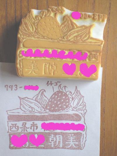 オーダー・ケーキ1