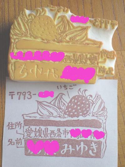 オーダー・ケーキ2