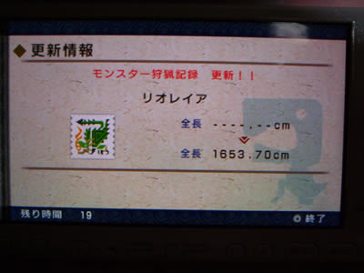 blog20101212c.jpg