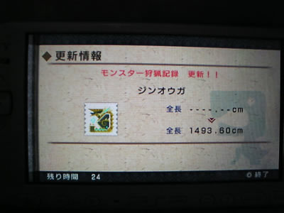 blog20101215c.jpg