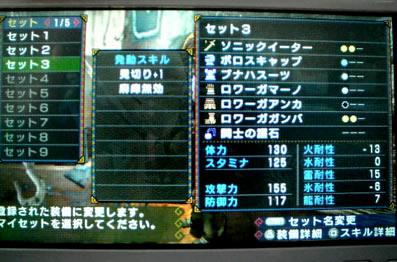 blog20101215e.jpg