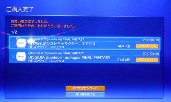 blog20110120.jpg