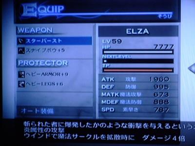 blog20110214j.jpg