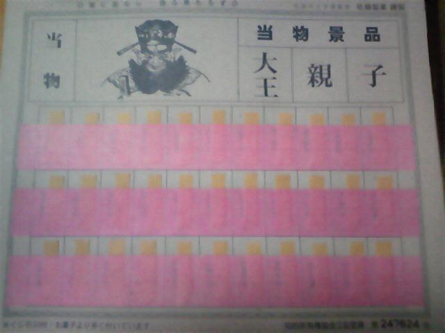 20091230212848