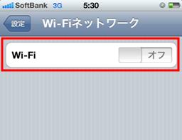 wi-fi2.png