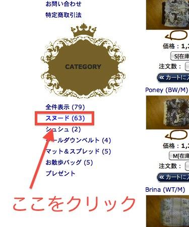 category01.jpg